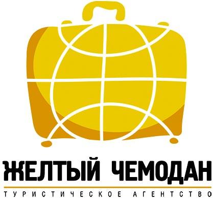 Русский парк - главная достопримечательность Переславля ...